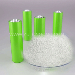 China Gold Supplier for Paper Grade Cmc -